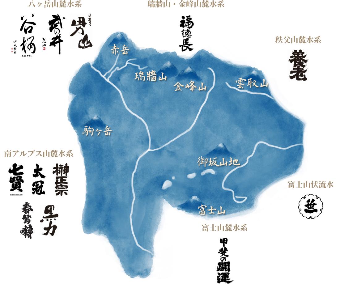 山梨县酒藏地图
